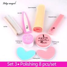Nail Polishing Wax 8Pcs/Set Nail art Manicure Luster Buffing paste nail Buffer Sheepskin Brush file Full set of nail files Z недорого