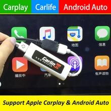 Carlinke USB Smart Link Apple Carplay Box for Android Navigation Player Mini USB Carplay