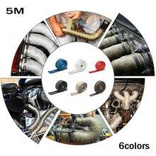 2,5 см 5 м рулон фибростекло бумага для выхлопной трубы для мотоцикла лента термическая лента 4 галстука Комплект Горячая поддерживает температуру до 2000 градусов 6 цветов CB