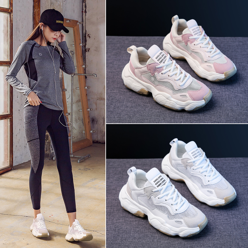 Leader Show Trend Sneaker For Woman Air Mesh Flyknit Breathable Women Running Shoes Brand  New Zapatos Mujer Shoes Woman Outdoor