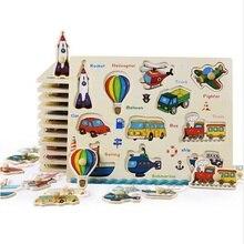 Купить с кэшбэком 2018 Hot Baby Toys Montessori Wooden Puzzle/Hand Grab Board Set Educational Wooden Toy Cartoon Vehicle/ Marine Animal Puzzle Chi
