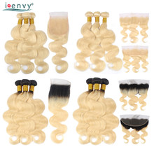 Ienvy 613 Honey Blonde Body Wave Bundles With Frontal Brazilian Human Hair Weave Bundles With Closure 1B 613 Ombre Hair Nonremy(China)