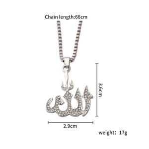 Image 5 - Vintage Muslim Islam Allah Pendant Necklaces Silver Plated Gold Color Ice Out Chain Necklace Religious Jewelry Men #280168