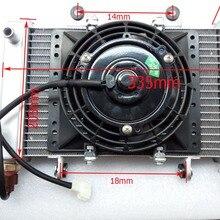 Модифицированный Универсальный 250cc квадроцикл Багги радиатор с вентилятором водопровод система водяного охлаждения полный набор аксессуаров