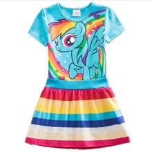 Girls Pony Dresses