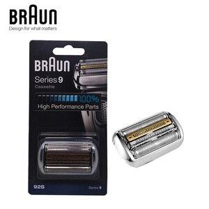 Image 1 - Braun 92 s 전기 면도기 면도날 시리즈 9 호일 및 커터 교체 헤드 카세트 9030 s 9040 s 9050cc 9090cc 9095cc