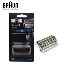 Braun Afeitadora eléctrica de 92s, Serie 9 hoja de afeitar, Cassette de cabezal de repuesto de lámina y cortador, 9030s, 9040s, 9050cc, 9090cc, 9095cc