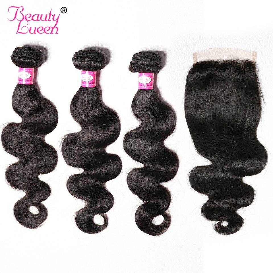 Jarin Hair Malaysian Body Wave Hair Weave 4 Bundles Natural Color 100 Human Hair Weaving 8