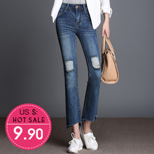 FOKINOFE Elastic High Waist Hole Ankle Length Boot Cut Woman Jeans Torn Edges Flare Jeans 2017 Plus Size Woman Jeans