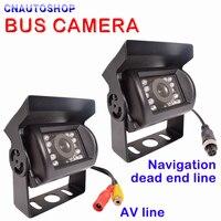 24V Truck And Bus Rear Camera With 18 LED Navigation Dead End Line AV Line Reversing