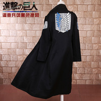 Cosplay Costumes Anime Attack On Titan Cosplay Levi Ackerman Cos Halloween Party Investigation Corps logo black long COS cloak