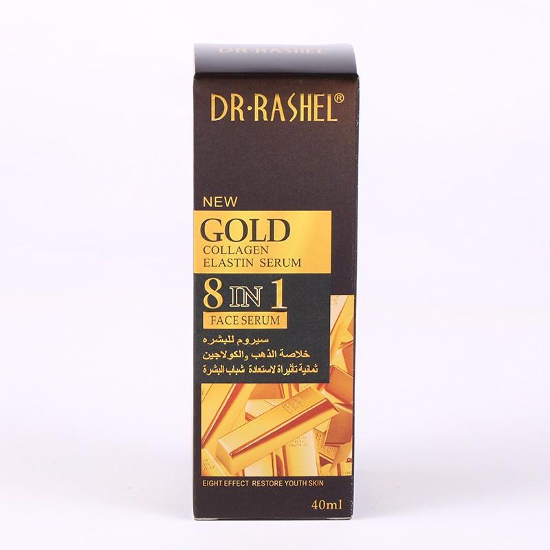DRL-1050-3