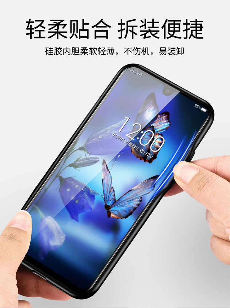 Space Case For Huawei P20 Lite Pro Mate 10 Lite Cases Cover P Smart Glass Coque Phone Case on for Huawei Honor 9 Lite 10