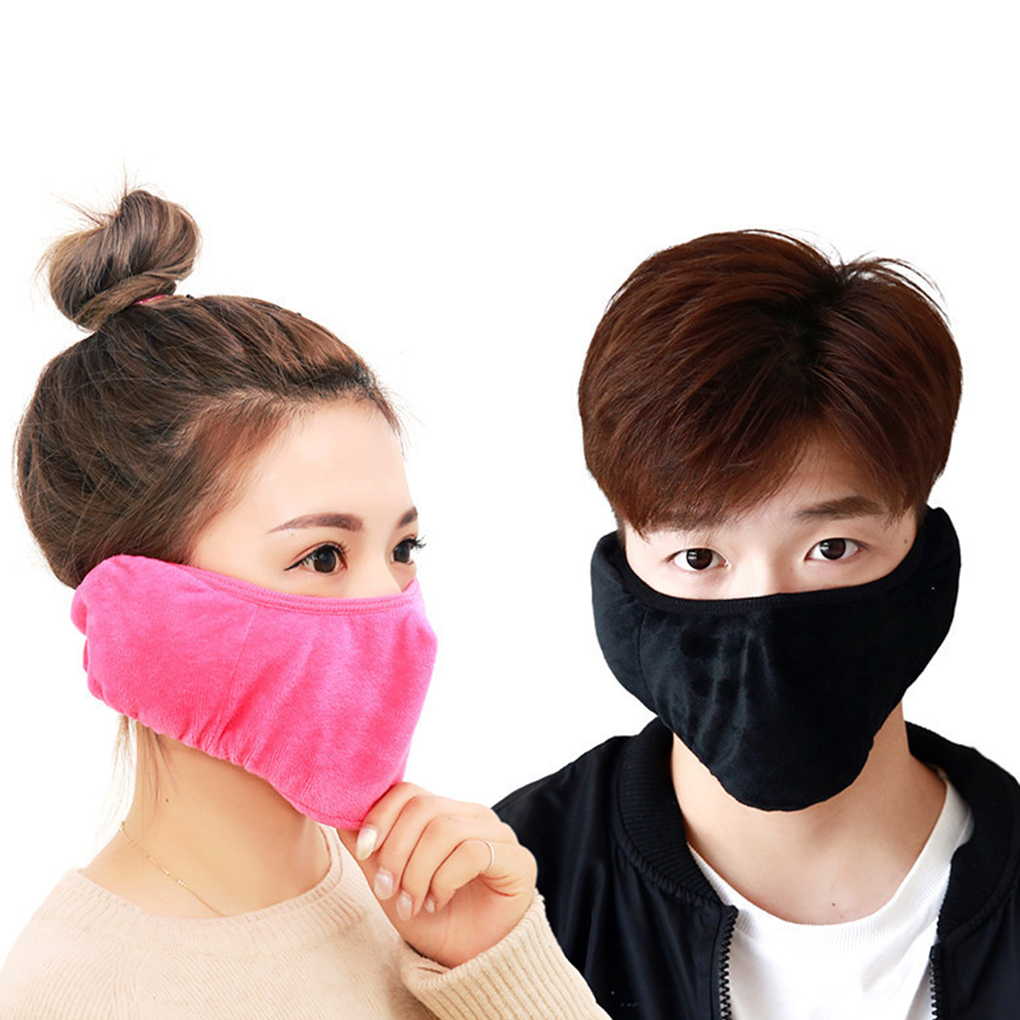 Warm Outdoor Sports Cycling Face Mask Riding Traveling Running Dustproof Mouth-muffle Anti Pollution Face Cover