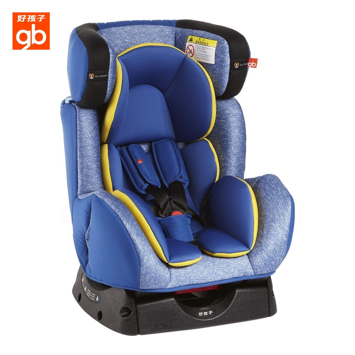 goodbaby child car seat goodbaby kids baby sit chair cs858 european standards in child car safety seats from mother kids on aliexpresscom alibaba group