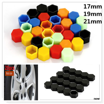 20pcs Car Wheel Hub Cover Nut Cap for YAMAHA Renault Trucks Dacia Citroen Kenworth Infiniti Skoda Octavia A7 image