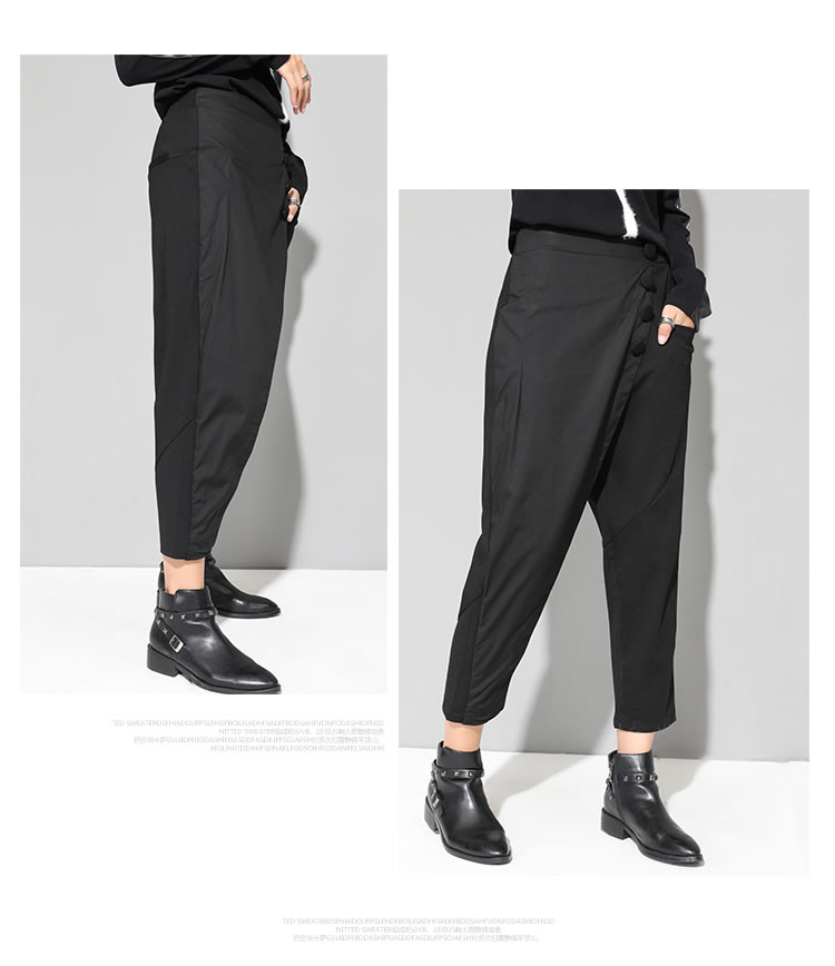 XITAO Black Tide Long Harem Pants Women Elastic Waist Button Fly Casual Modis Front Patchwork Female Trouser 2019 Autumn LJT3926 31
