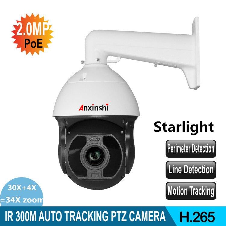 Наружная безопасность POE 30X оптический зум Sony starvis Samrt IR 300 м ночная версия 2.0MP HD IP авто отслеживание PTZ анализ камеры