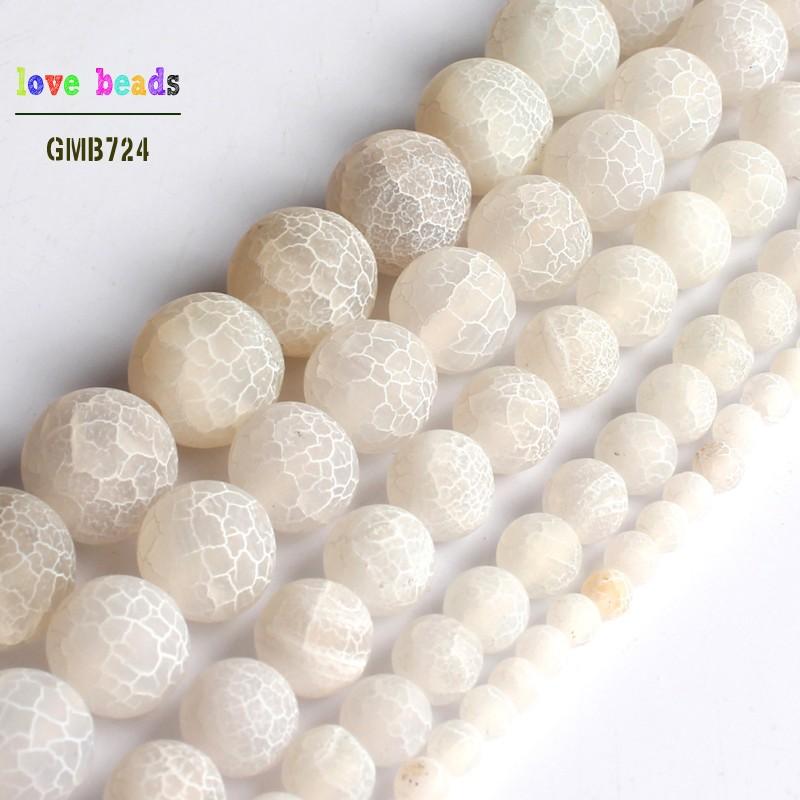 White Frosted Agata Onyx Round Loose Beads For Jewelry Making Diy Bracelet 15 Inches Pick Size 4/6/8/10/12mm Beads & Jewelry Making