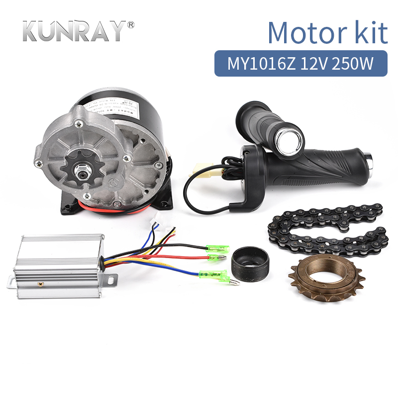 MY1016Z 12V 250W DC Brush Motor Kit DIY 20-28 Wheel Electric Motors For Ebike Electric Bicycle Conversion Kit Bike Motor Sets