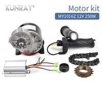 "MY1016Z 12V 250W DC Brush Motor Kit DIY 20 28"" Wheel Electric Motors For Ebike Electric Bicycle Conversion Kit Bike Motor Sets|bike motor|wheel electric motor|motor kit -"