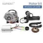 MY1016Z 12V 250W DC Brush Motor Kit DIY 20 28 Wheel Electric Motors For Ebike Electric Bicycle Conversion Kit Bike Motor Sets