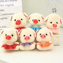 Small Pendant Pig Plush Toy 10 Cm Piggy Plush Dolls For Children Soft Cotton Baby Brinquedos Animals For Gift
