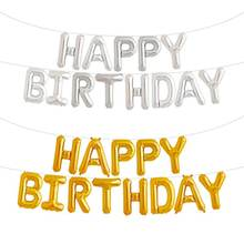 17inch HAPPY BIRTHDAY Aluminum Foil Balloons Letter Balloo Birthday Party Decorations Adult Kids Individually Packaged Wholesale