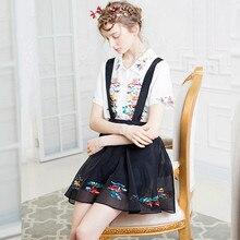 LYNETTE'S CHINOISERIE Spring summer new arrival pine embroidery elegant black organza puff skirt braces skirt