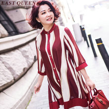 Middle age clothing Blouse Fashionable Europe style Older women clothing O-Neck collar Striped long blouse AA2146 X