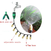 4 7mm 30m Micro Irrigation Systems Atomizer Adjustable Nozzle Watering Kits Timing Spray Suit Cooling System