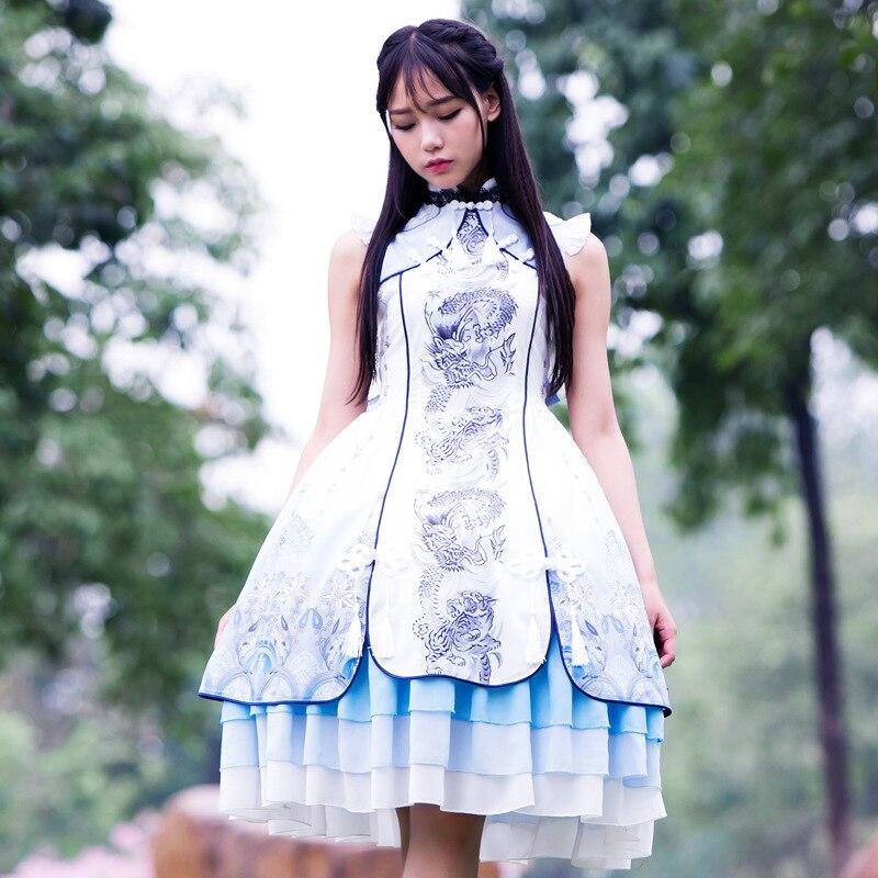 Ruffled Classic Qi Lolita Dress with Tiger and Dragon Prints