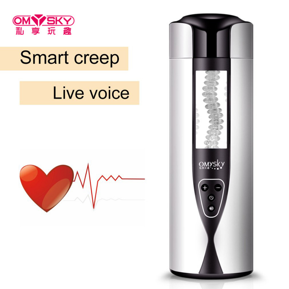 OMYSKY Full Automatic Male Masturbator Retractable Piston Voice Masturbador Cup Vibrator 3D Real Pussy Vagina Sex Toy for Men full automatic telescopic rotating piston male hands free masturbator voice sex machine men masturbation cup vagina real pussy