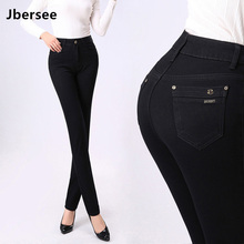 Jbersee Autumn Winter High Waist Skinny Jeans Woman Denim Pants Plus Size Stretch
