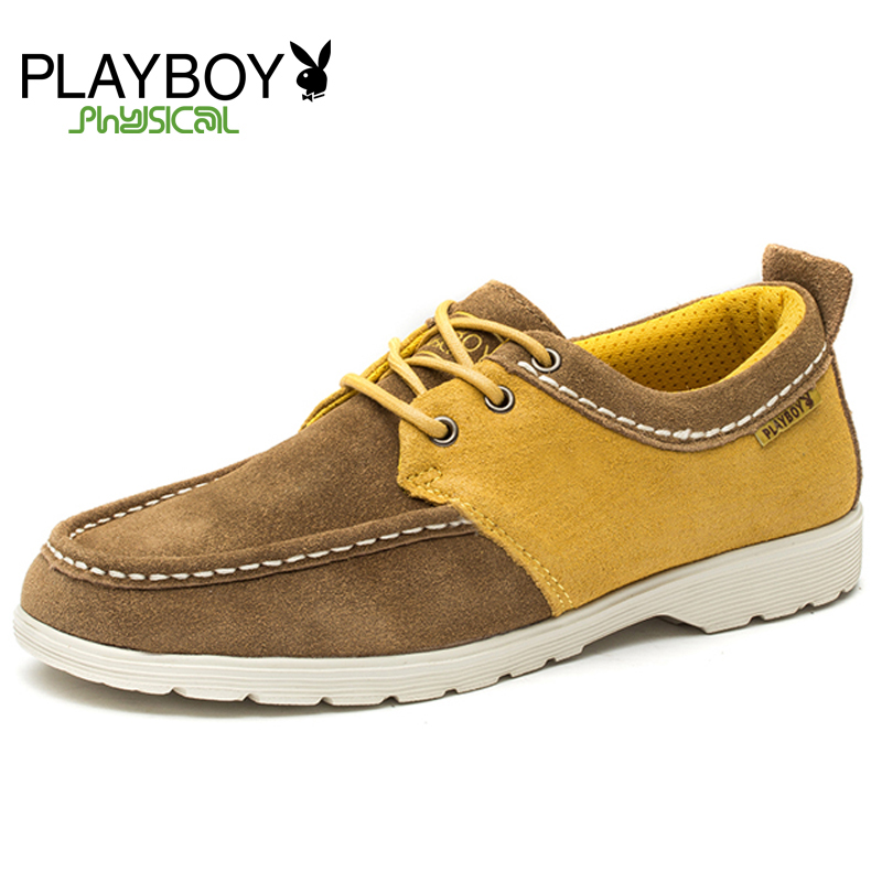 clothing shoes jewelry playboy