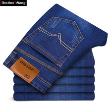 Brother Wang Brand 2018 New Mens Slim Elastic Jeans Fashion Business Classic Style Skinny Jeans Denim Pants Trousers Male 102 cheap Zipper Fly Solid Midweight Casual Scratched Straight Softener Medium Full Length A2-1178-102-F39
