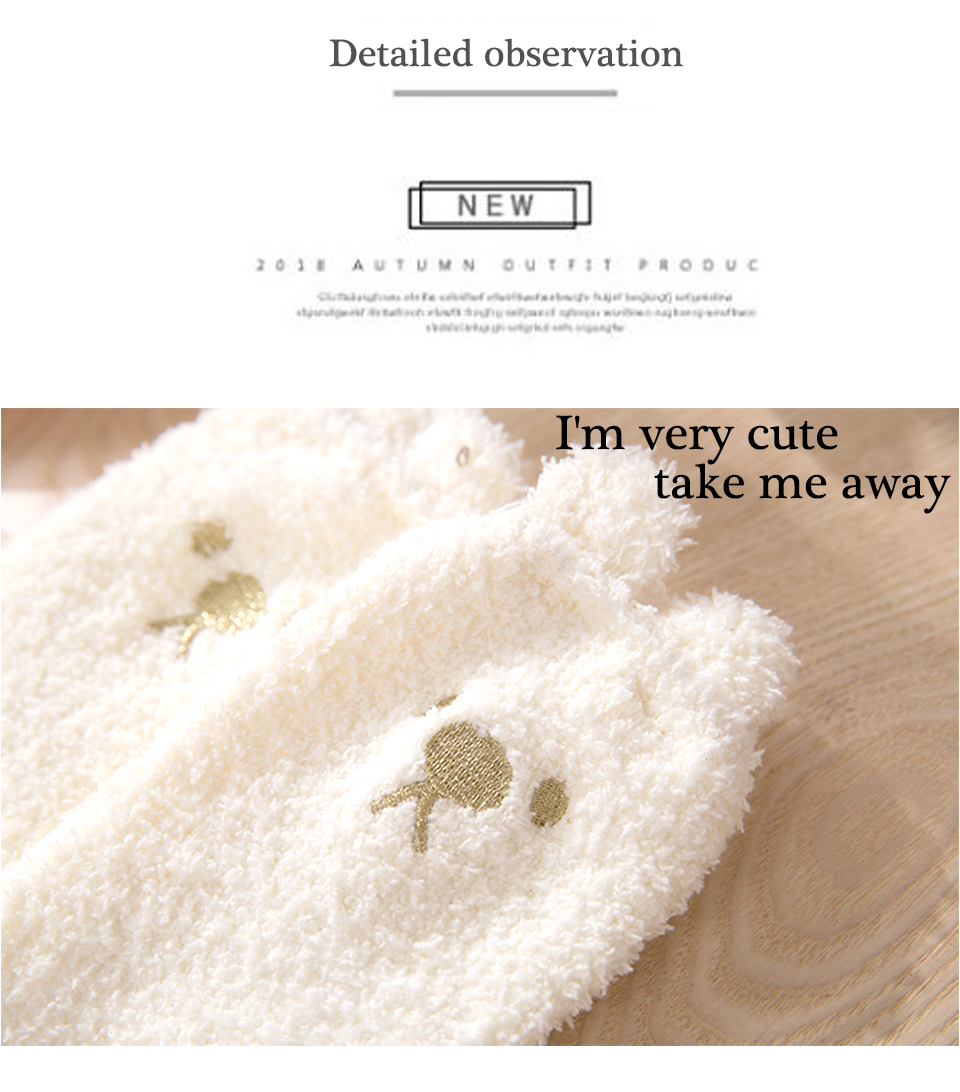 Ladies Winter Japanese Embroidery Animal Corals Velvet Stereo Ear Thick Warm BedS Bed Home Fluffy Socks Coral Velvet Foot Cover (13)