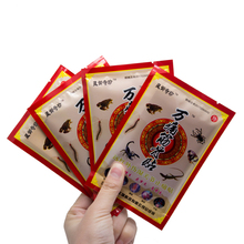 80Pcs Sumifun Chinese Pain Relieving Patch Relaxing Foot Leg Hand Back Neck  Muscle Shoulder Tiger Blam Massager Plasters D1133