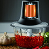 Household Food Processor Meat Kitchen Blender Stainless Steel kitchen tools Meat Grinder Chopper Electric Mincing Machine 1