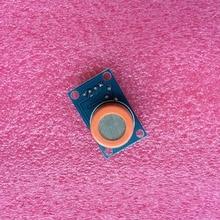 Smart Electronics 5pcs MQ3 MQ 3 MQ-3 Smoke Liquefied Flammable Methane Gas Sensor Module for Arduino Diy Starter Kit