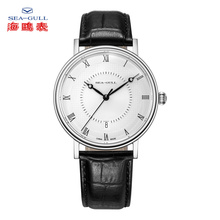 Seagull watch Business automatic mechanical watch Waterproof steel belt watch couple  819.11.6022 birthday gift