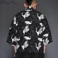 traditional japanese mens clothing mens yukata japan kimono men traditional chinese blouse chinese top CC410