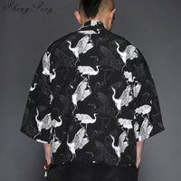 traditional japanese mens clothing mens yukata japan kimono men traditional chinese blouse chinese top CC410