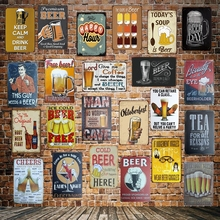 [ WellCraft ] ICE COLD BEER Vintage MAN CAVE Metal Sign Wall Plaque Custom Painting Antique Pub Decor LT-1710
