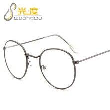 GUANGDU Gafas Redondas de La Vendimia Hembra marco Diseñador de la Marca gafas de Sol Gafas Gafas de Civil Gafas anteojos eyewear 3447