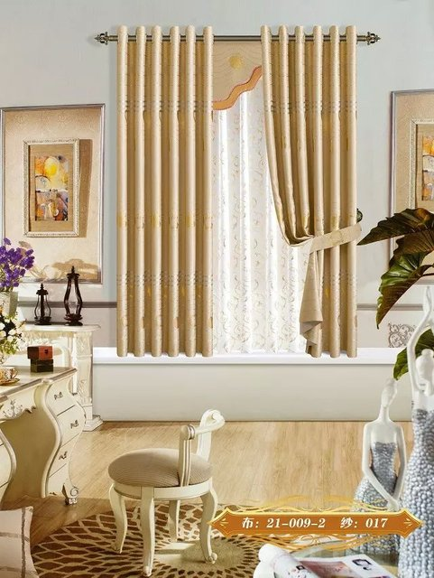 Attirant Only Fabric! Gold Wave Flower Wide 210 CM Curtains Fabric Silver Curtain  Hotel Living Rooms