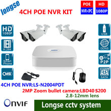 4ch 1080P POE NVR KIT With 4PCS 2.0MP Camera ,Outdoor POE Zoom Bullet ,cctv NVR Kit , Video Surveillance System HDMI cctv NVR