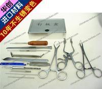 Медицинские зверек ортопедических комплект набор инструментов для домашних животных с стерилизации пластина из алюминиевого сплава винт