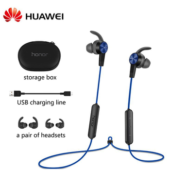 a1358a8ad14 HUAWEI xSport Bluetooth 4.1 AM61 Headset with IP55 Level Protection—Free  Shipping
