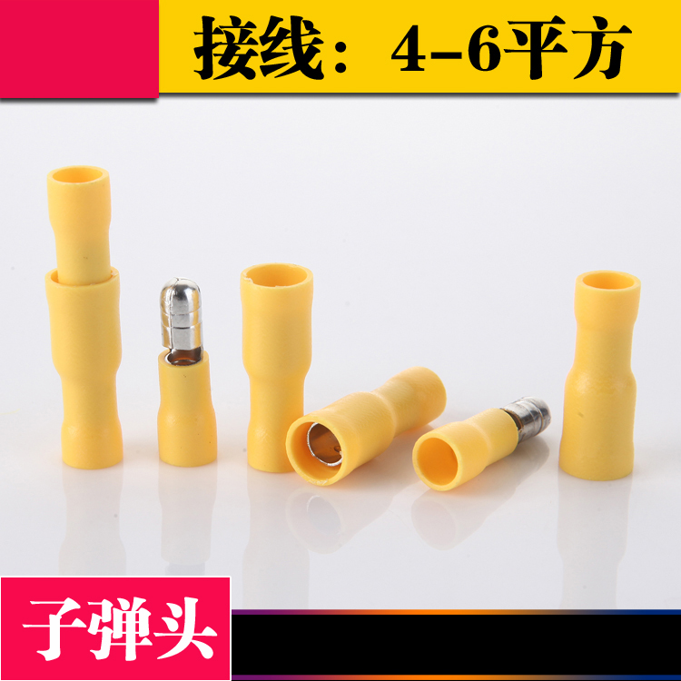 YM007 Terminal connectors 20set/bag barss yellow Female with Male ...